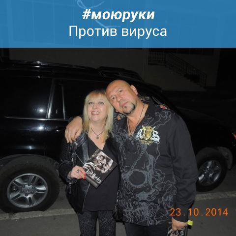 Натали Федоряк