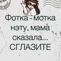 Галина Кунская
